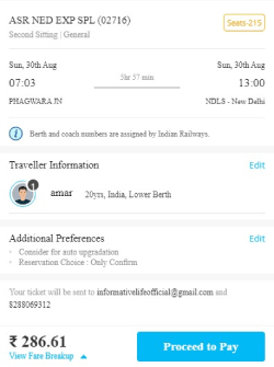 paytm train ticket booking
