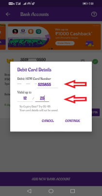 how to get upi pin in phonepe